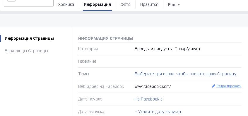 facebook_adress