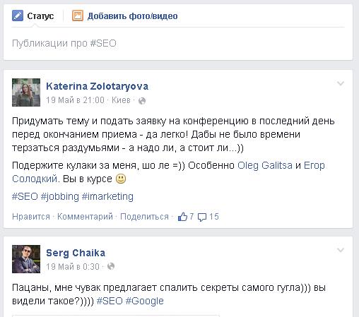 hechteg_facebook
