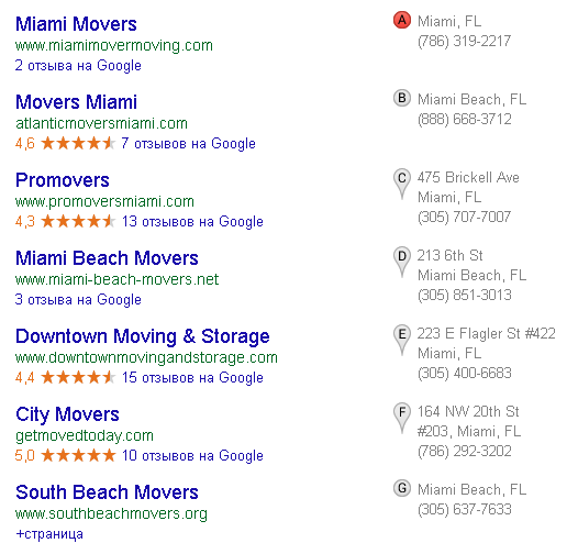 miami_movers