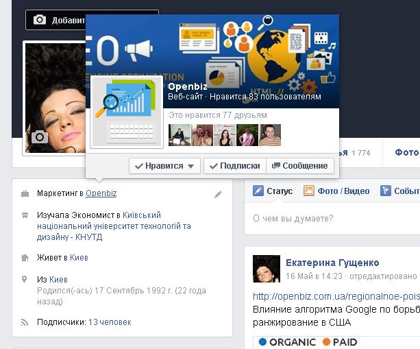 profil_facebook