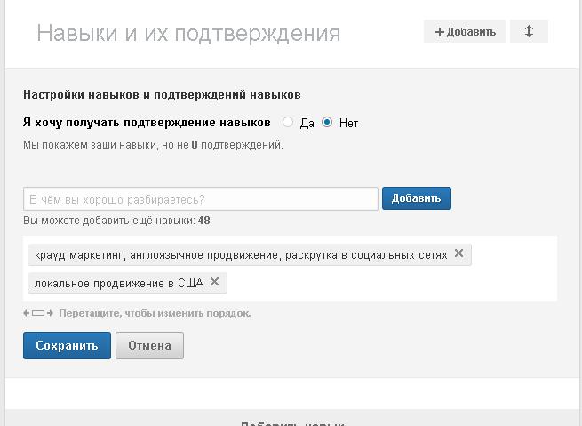 klyuchevye_slova