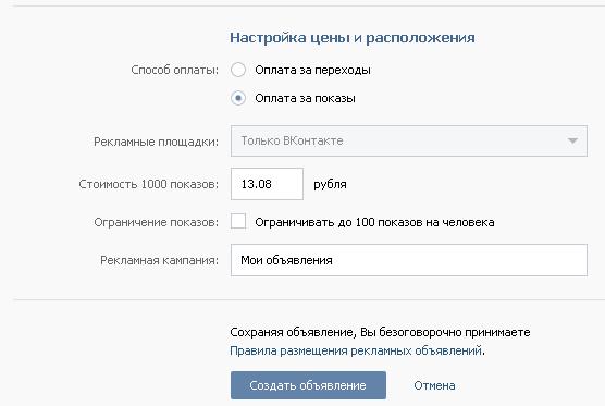 oplata_vk