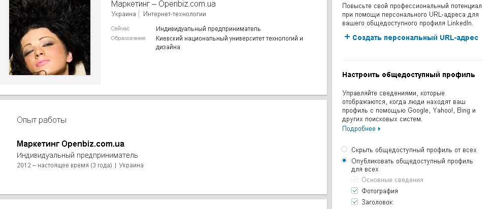 personalnyi_adres_linkedin