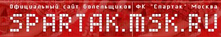 site-bolelschikov