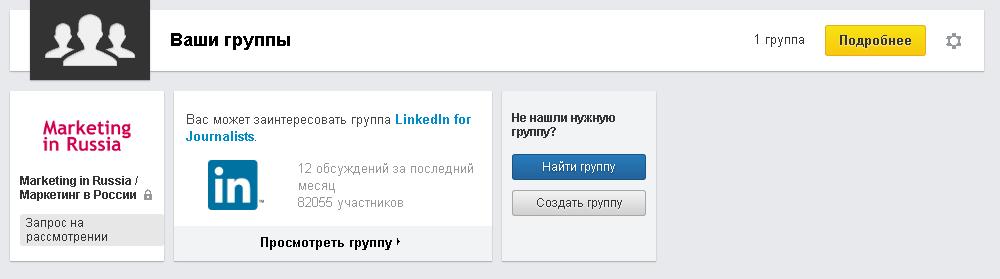sosdanie_grup4