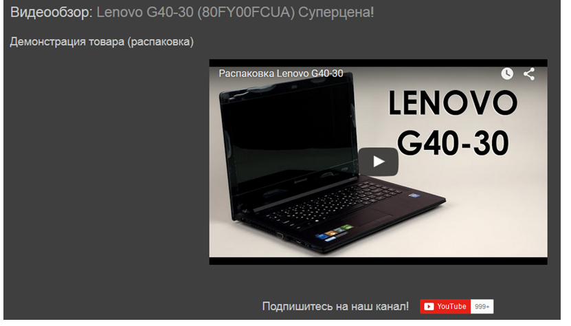 video_tovar